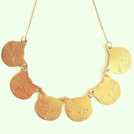 collane-gattino-necklace-collana-con-se-8824107-foto-4-263e3_570x0