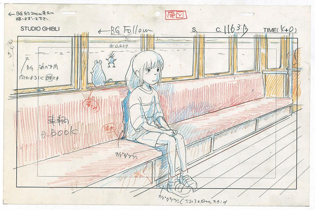chihiro_c1163b
